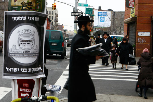 jewish single women in brooklyn Find meetups in brooklyn, new york about fun jewish singles events and meet people in your local community who share your interests.